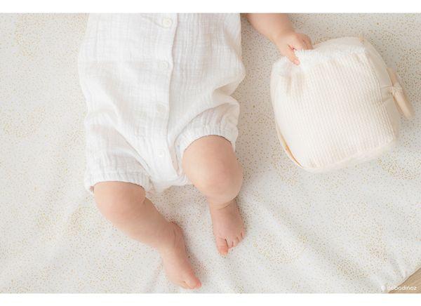 Cube d'activité sensoriel pour bébé - Nobodinoz