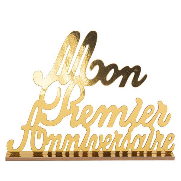 """Déco """"Mon Premier Anniversaire"""" bois Or"""
